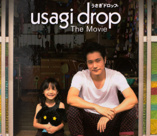Usagi Drop: The Movie