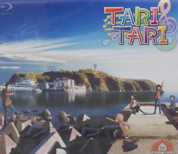 Tari Tari