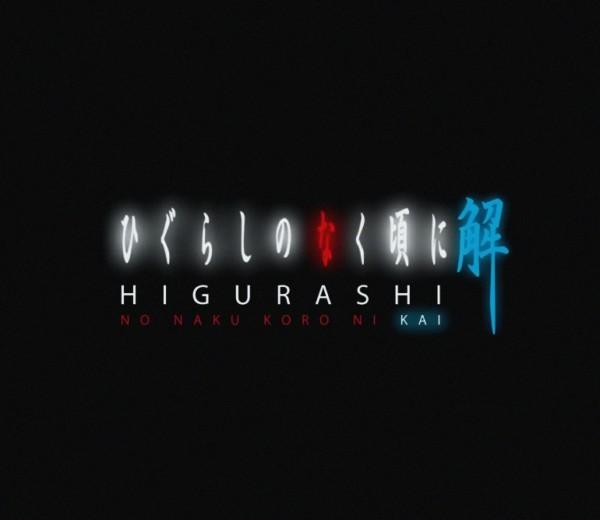 Higurashi: When they cry Kai
