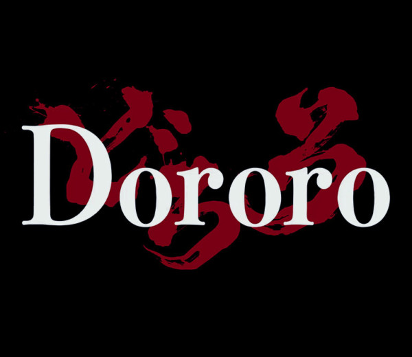 Dororo
