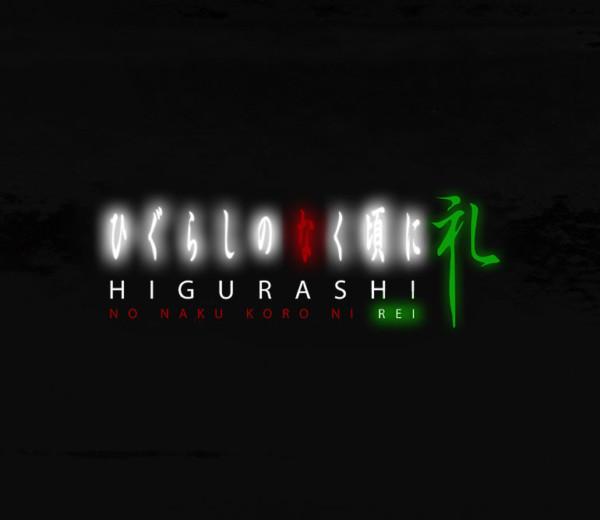 Higurashi: When they cry Rei